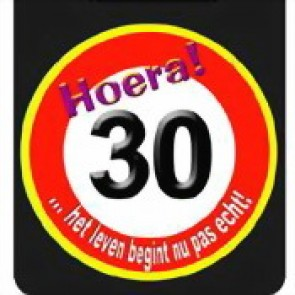 Hoera 30 button